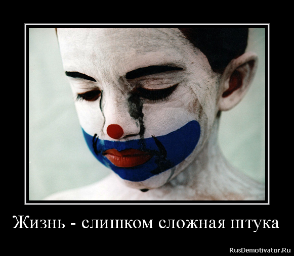 Террор сейчас юлия мирная москва фотограф ней