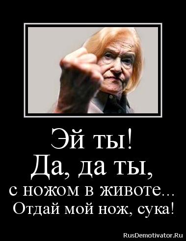 [Изображение: 2012111812452012.png]