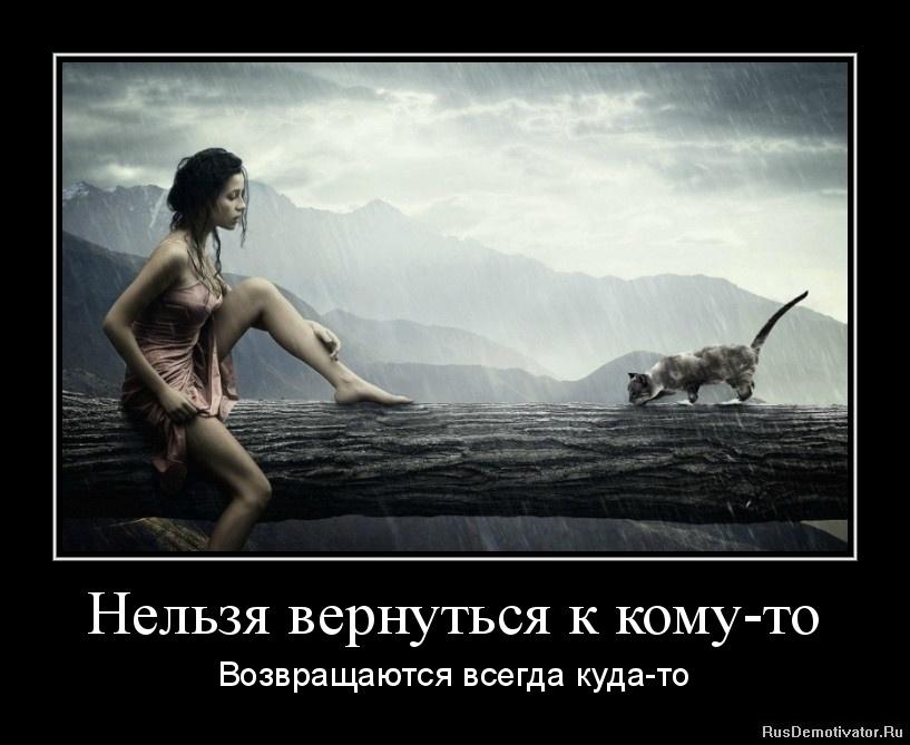 Будет неприятно, красивый ник для девушки на русском сейчас