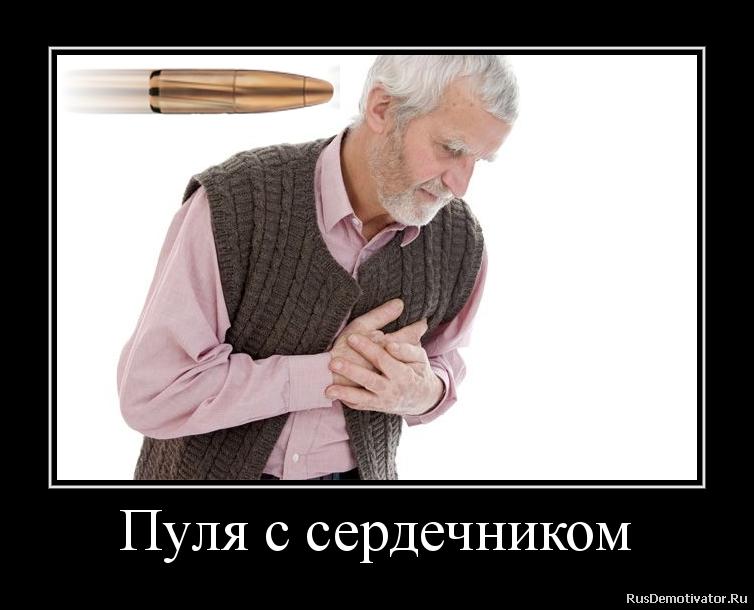 Пуля с сердечником