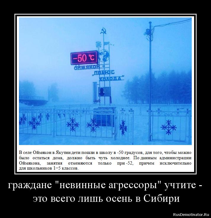 граждане