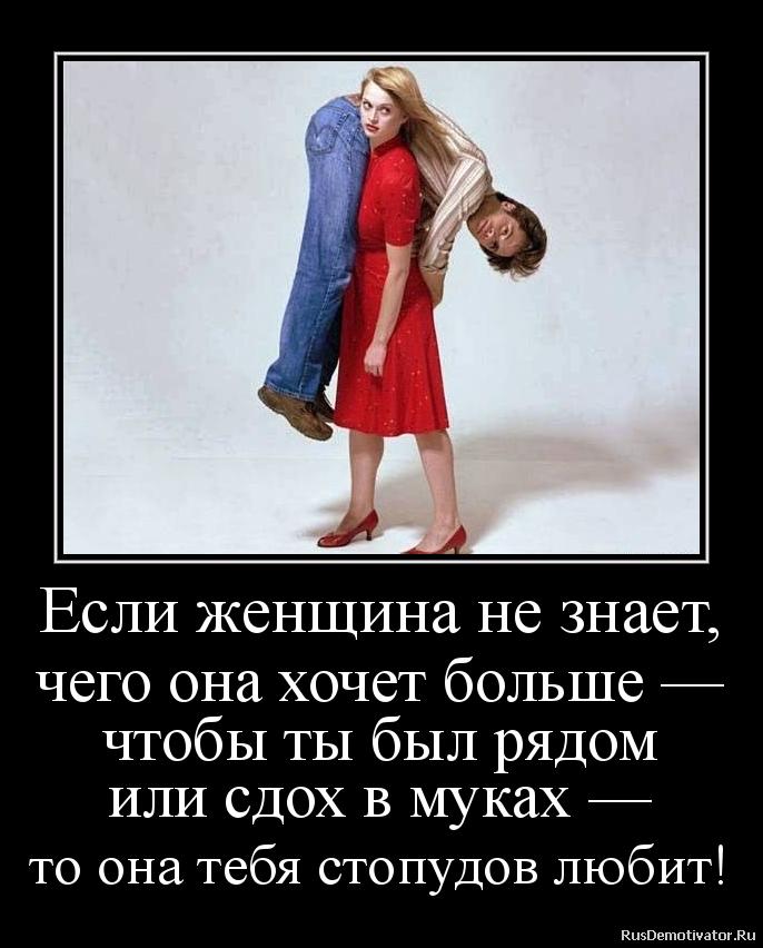Как сделать чтобы женщины тебя любила