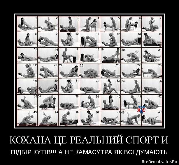 камасуста с картинками смотреть: