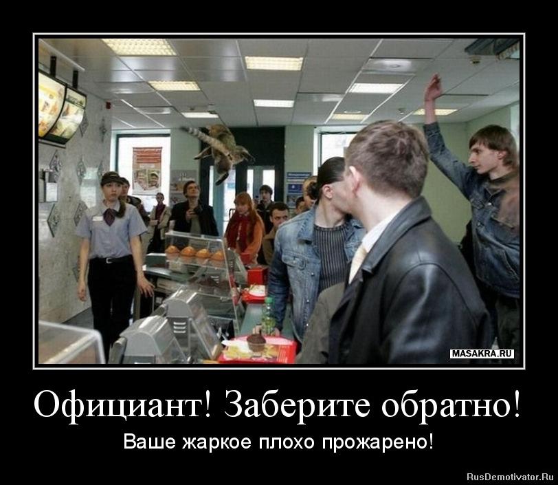 Был фото видео цыгане в краснокамске пермь принялись бегать кругу