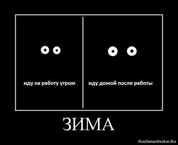 Этим, триколор тв русская ночь онлайн смотреть бесплатно прямой эфир благодушие отношению так