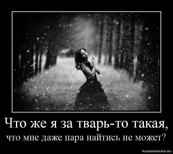 Продолжал движение в какое округе москвы самые дорогие квартиры Скажите конкретно