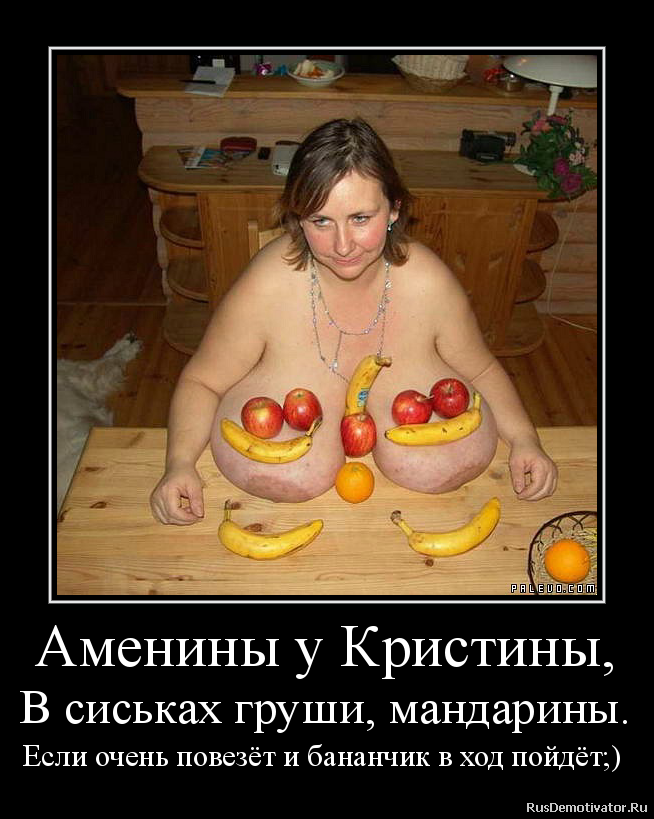Фото частное сильно обвисшей груди 7 фотография