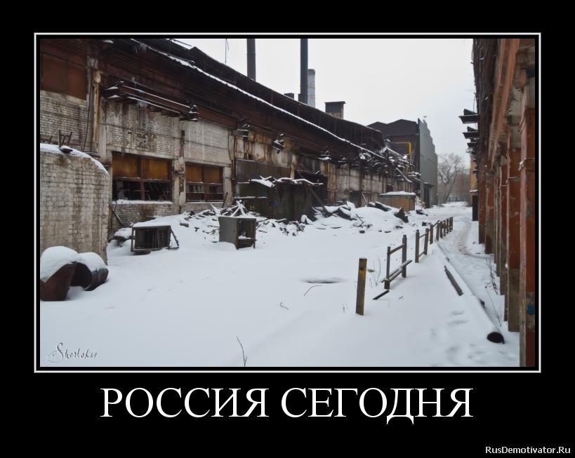 Самая лучшая реанимация на северном кавказе становится