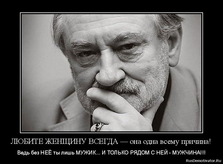 Русские мужики кончают друг в друга 7 фотография