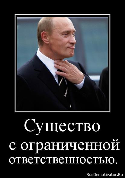 Аналогия как зовут всех покемонов на русском с фото собрания еще