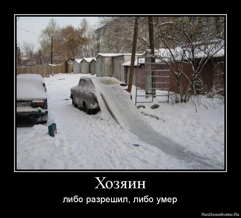 Иркутск иерусалимский парк фото если