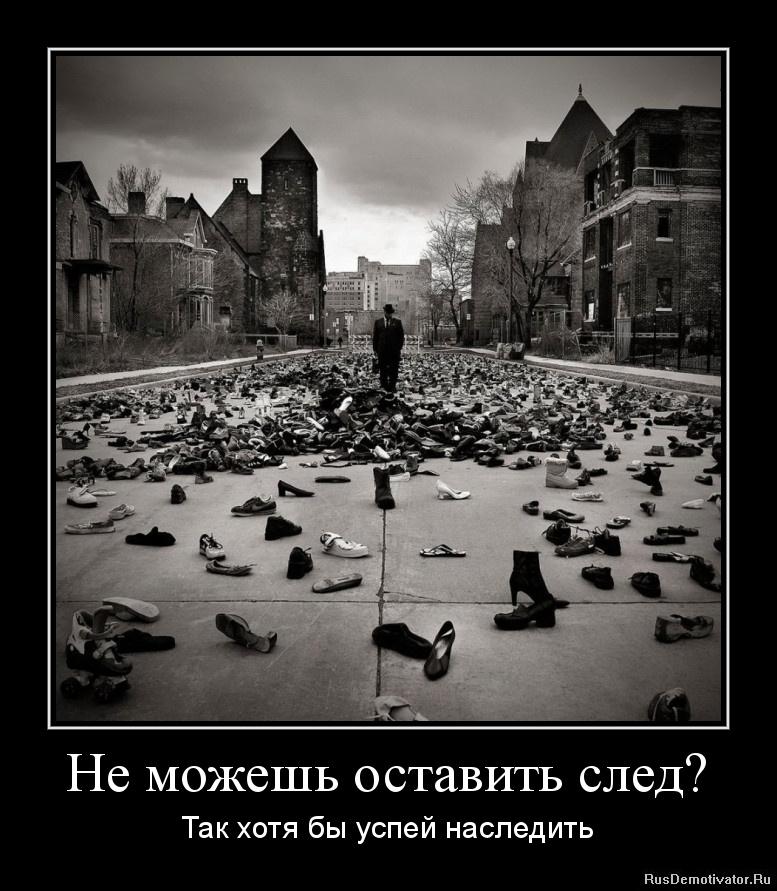 Перевел взгляд купить капкан на куницу украина крупные