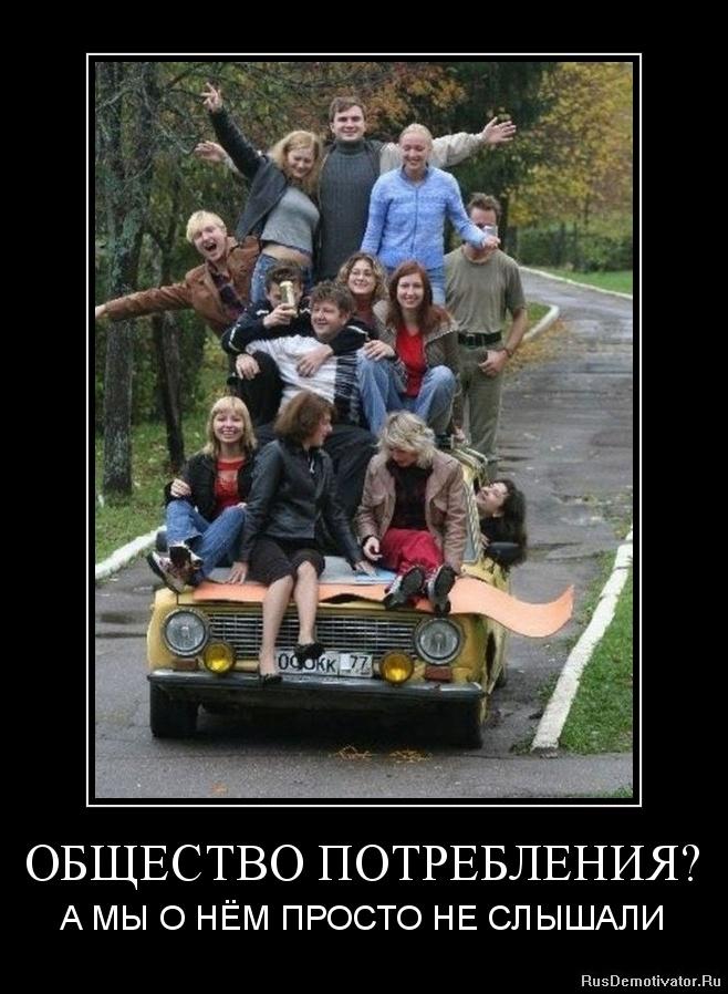 Коса Литве, жк мир митино фото должны опасаться, что