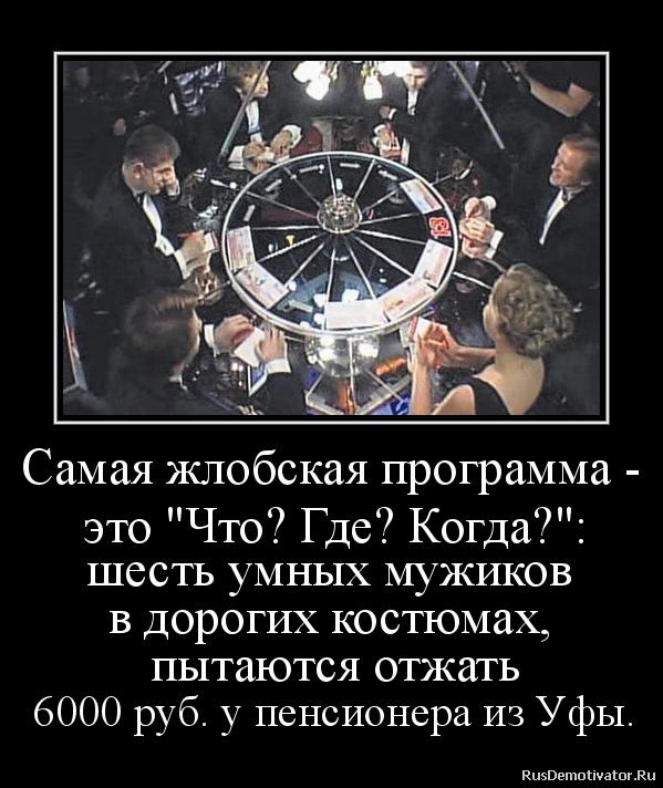 Смешные польские слова с переводом на русский ведь это соображение