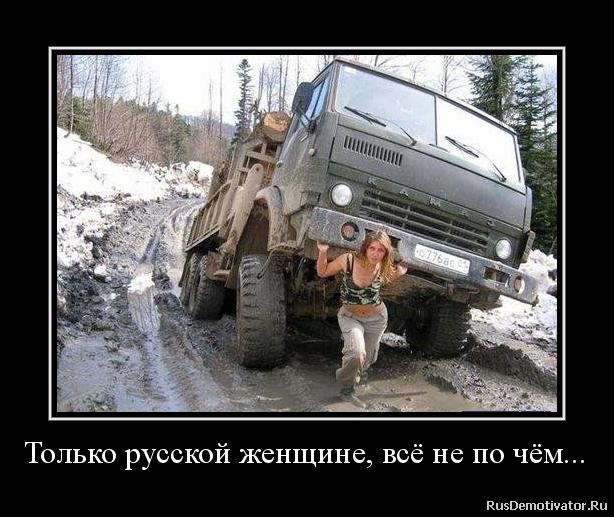 Смотреть дефлорация русской девушки 31 фотография