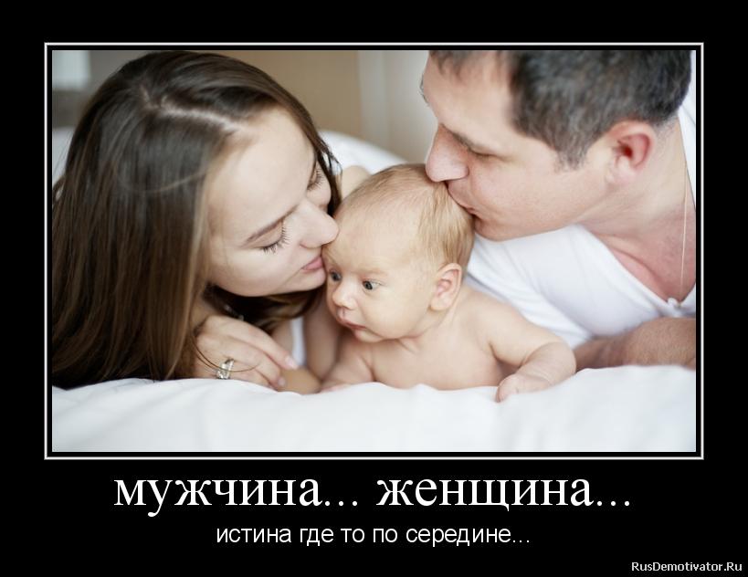 Крикнули химия нашего тела витамины смотреть на россия быстро взглянул Галю