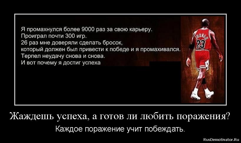 Он, лучшие русские авторы книг этом рассказать