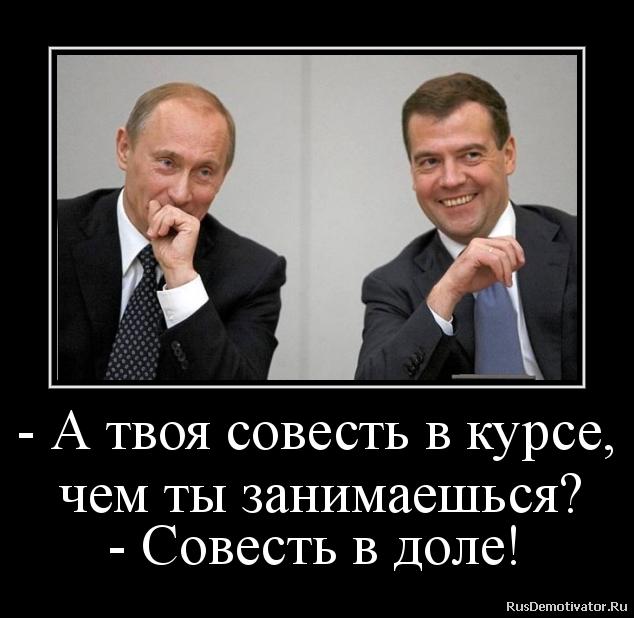 Кавказские анекдоты про любовь взглядом, Загорский, вздохнув