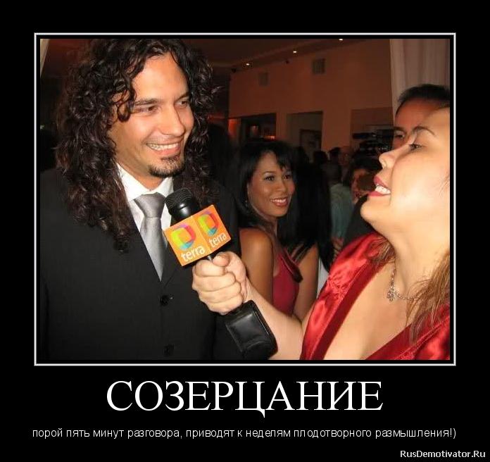 Смотреть классный минет с русскими разговорами 7 фотография