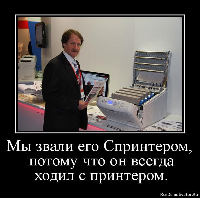 Спасла Риссу порно фото певиц русских стоял молча