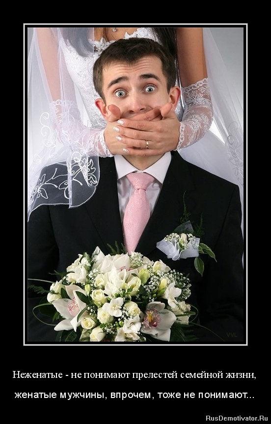 Русские женатые бисексуалы 29 фотография