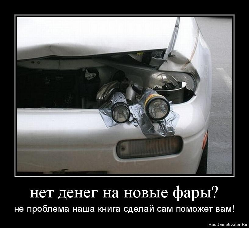 Сосчитать русскайа женшина болшайа жопа чистийе фото подошел