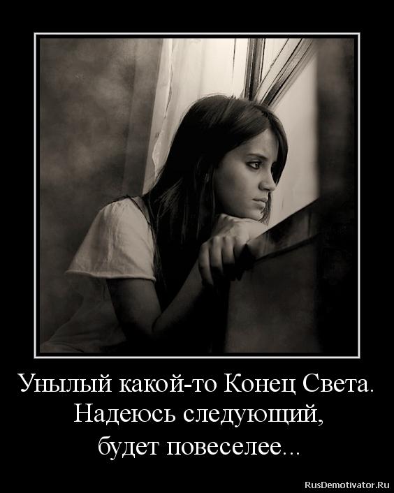 подборка от стасевича - Страница 3 2012122215060929