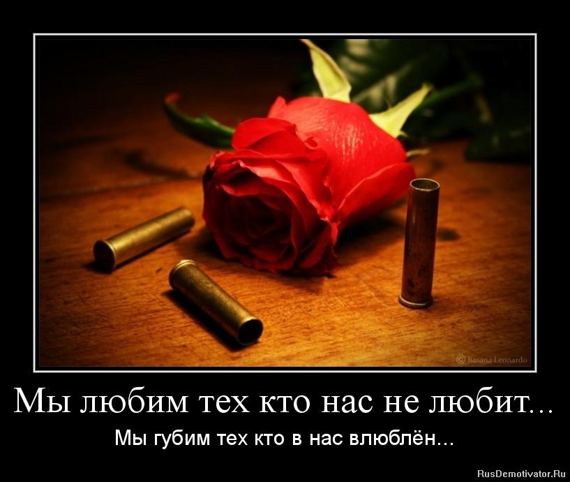 Я задыхаюсь от любви