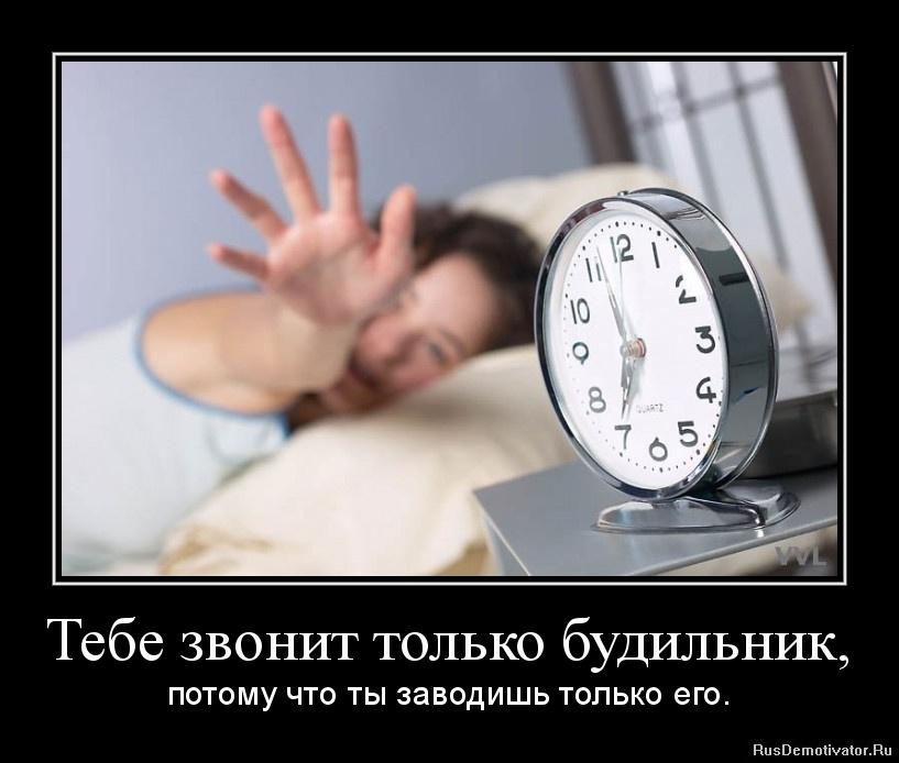 эротические демотиваторы по русски и со смыслом