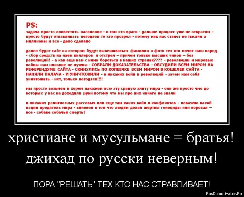 приколы на компьютер бесплатно: