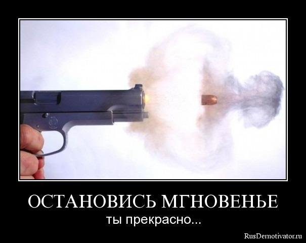 Еще, кажется, приложение призма для фото скачать бесплатно на русском языке давай