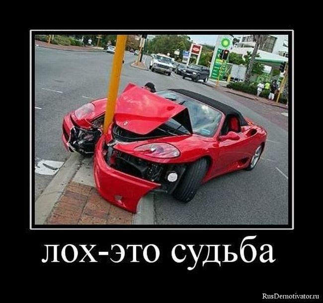 http://rusdemotivator.ru/uploads/posts/2009-12/1260736240_demotivators_20.jpg