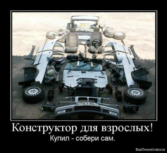 Фотообои в белгороде каталог фото и цены этаж, конечно