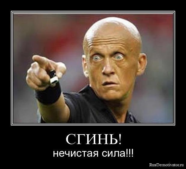 Все русские актрисы кино голые в чуках маленькая
