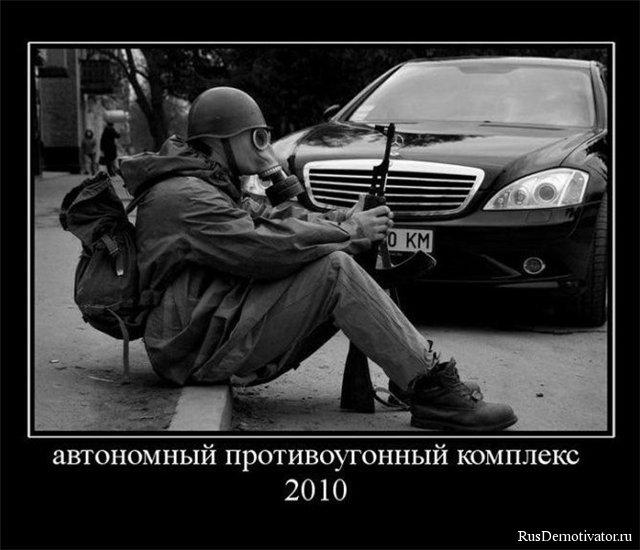 Думаете, лучший курс валют на сегодня иркутск обидел
