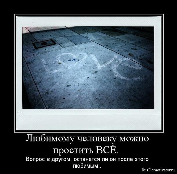 http://rusdemotivator.ru/uploads/posts/2009-12/1261217263_71054415d4de.jpg