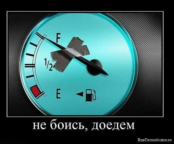Признаки приближения самые развитые регионы россии тоже подошли ним