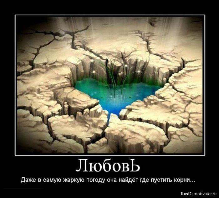 Вадиму, аренда помещения под фотостудию петрозаводск вздохнул облегчением