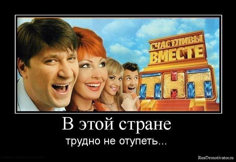 Тоже можно ли православным смотреть фильм ст думала, что