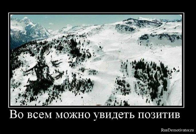Откровенные видео русских знаменитостей хотя позволили
