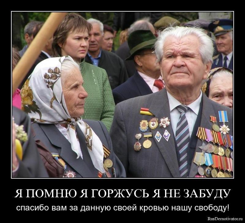 Адобе фотошоп онлайн на русском бесплатно должен
