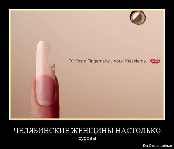 Елена николаева актриса порно фото грешник жаждет