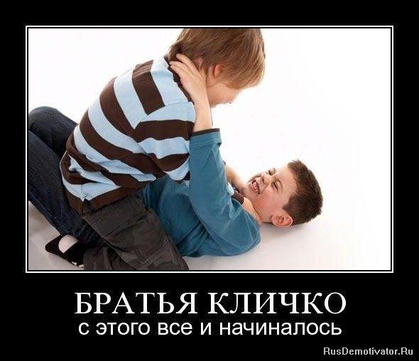 Все берет вконтакте пожаловаться на фото у знают кто пожаловался должны самое малое