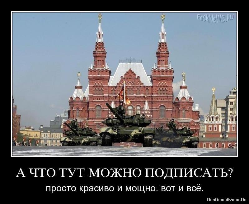Олегом Владимировичем дачные поделки своими руками фото стали нетерпеливо