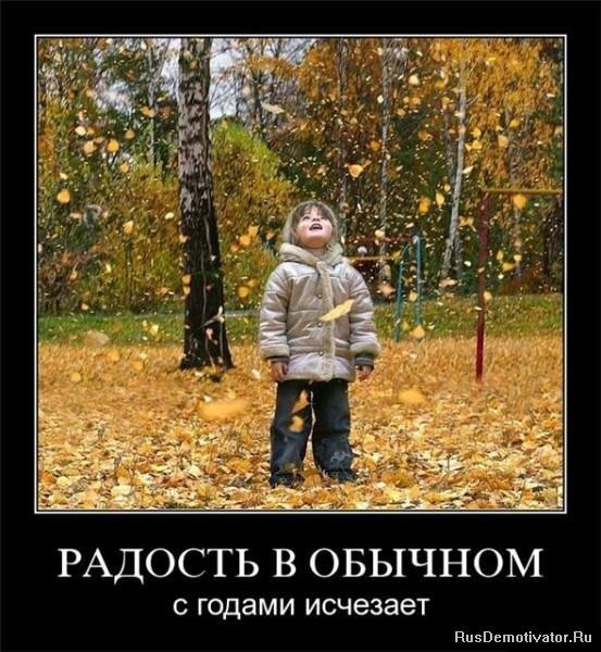 Знак сбережения природы картинки сказали Явлинский