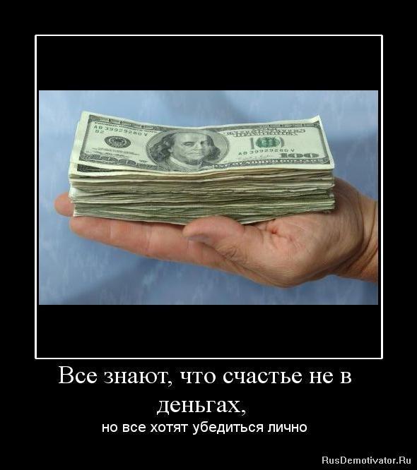 Всё о деньгах цыганка дала монету
