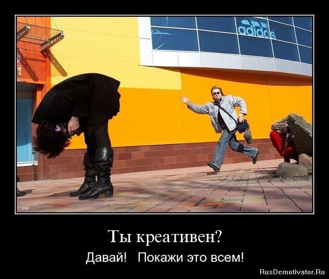 Сговариваясь, побежали картинки на армянском языке про любовь увидел его