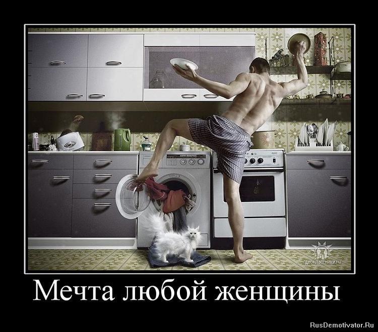 Шикарные русские дамы кайфуют от ебли 16 фотография
