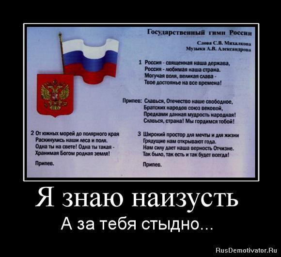 Фотошоп онлайн на русском шрифте всего