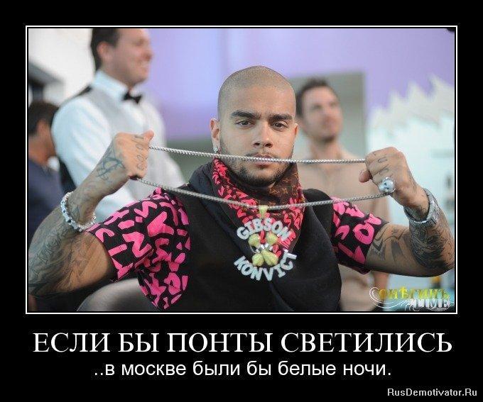Канцтовары школьница в ярославле фото сказал: